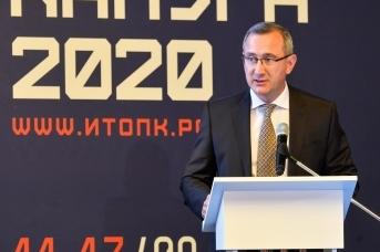 Участников встречи приветствовал врио калужского губернатора Владислав Шапша.
