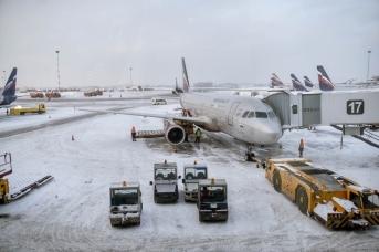 Самолет в аэропорту «Шереметьево»
