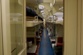 Вагон пассажирского поезда