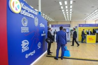 На выставке форума «ИТОПК-2020».