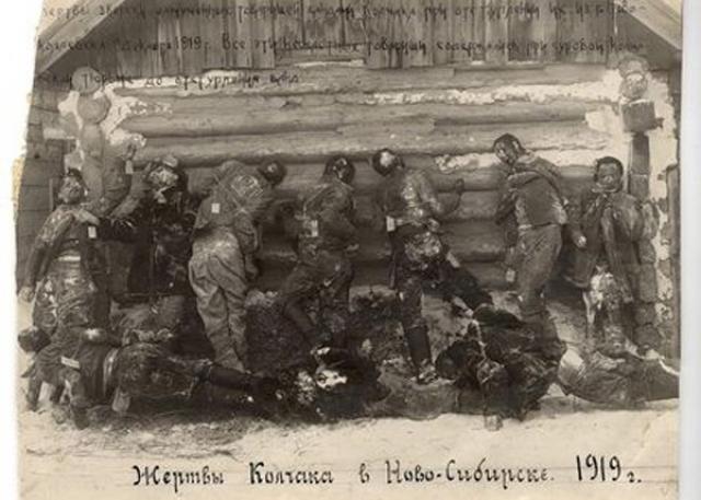 Жертвы Колчака в Ново-Сибирске. 1919