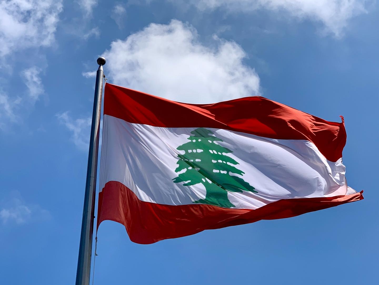 Ливана