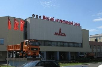 Проходная Минского автомобильного завода