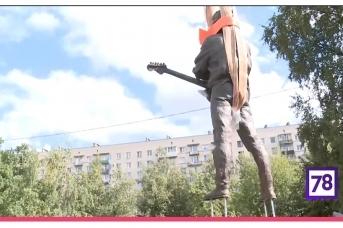 "Памятник Виктору Цою (цитата телеканала «78"")"