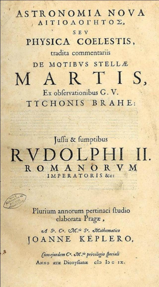 Книга Иоганна Кеплера «Новая астрономия, причинно обоснованная, или небесная физика, изложенная в комментариях на движение планеты Марс по наблюдениям благороднейшего мужа Тихо Браге» (1609)