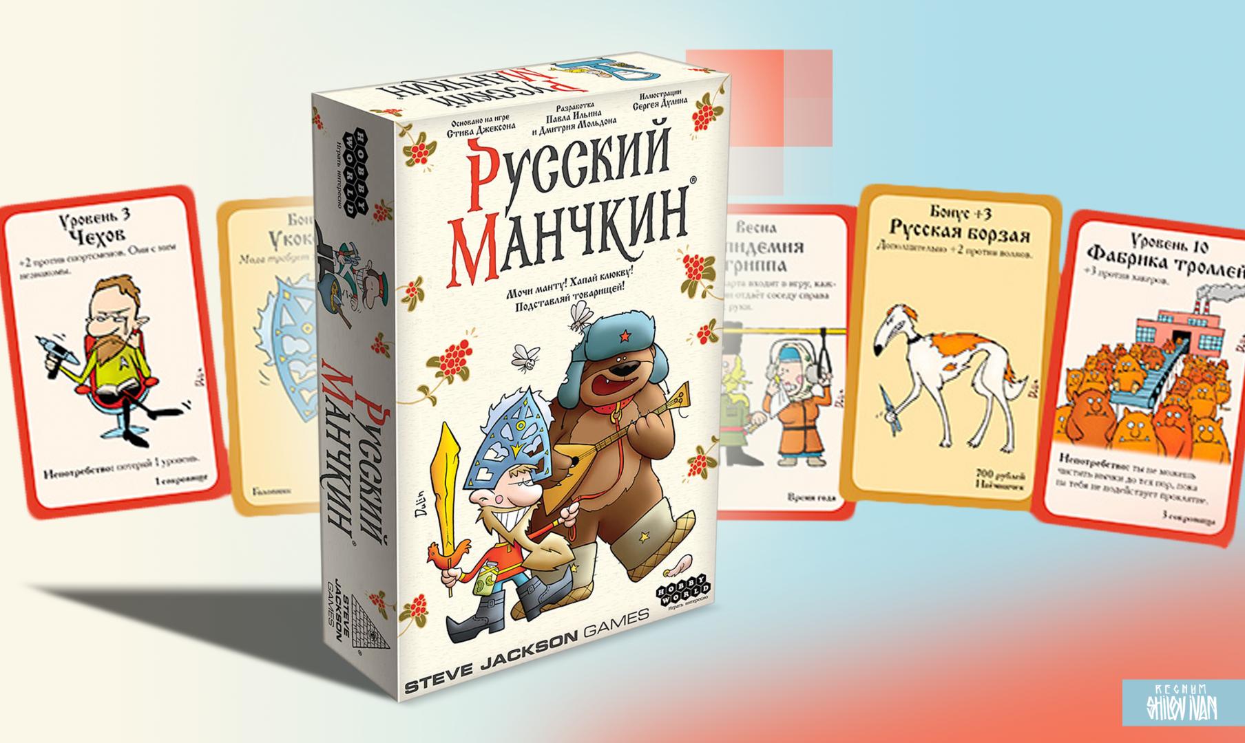 Играли в карты кощей бессмертный баба яга петухи играют в карты