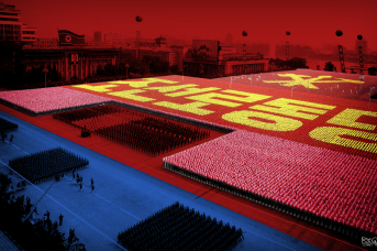 Северная Корея