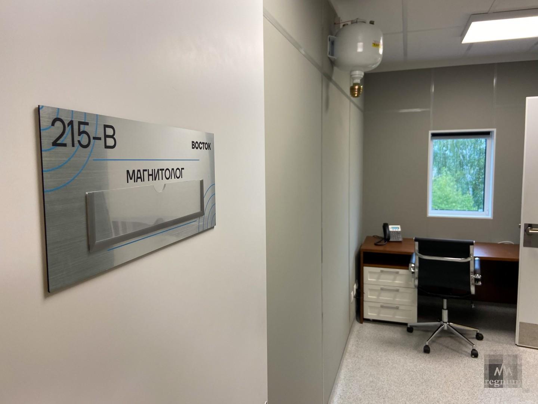 Здесь будут проводить различные эксперименты и научные изыскания.
