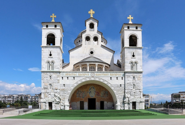 Соборный храм Воскресения Христова. Подгорица