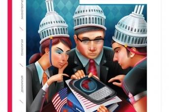 Бет Симон Новек. Wiki-правительство. Как технологии могут сделать власть лучше, демократию сильнее, а граждан влиятельнее. М: Альпина нон-фикшн, 2020