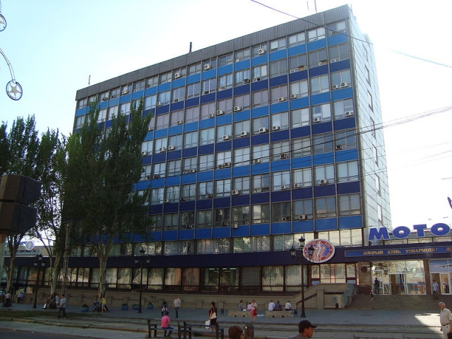Адиминистративное здание ОАО Мотор-Сич. Запорожье