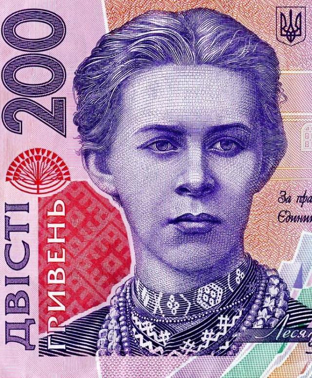 Леся Украинка. Банкнота Банка Украины номиналом 200 гривен