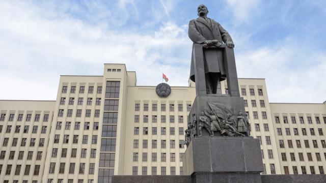 Дом правительства. Минск