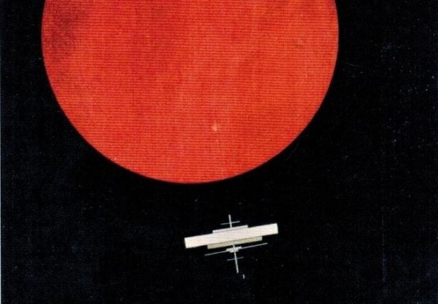 Илья Чашник. Красный круг на чёрной поверхности. 1925 (фрагмент)