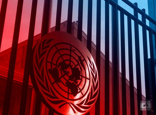 Штаб ООН