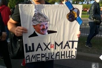 Манифестация в Минске