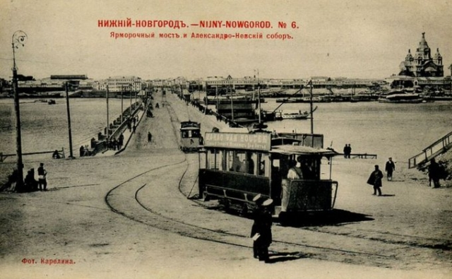 8 мая 1896 года в Нижнем Новгороде был пущен первый в Российской империи электрический трамвай