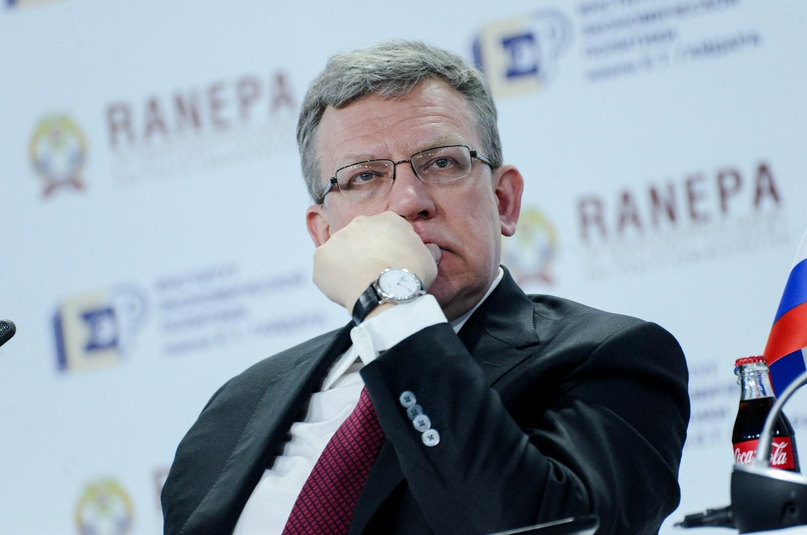 В РФ раскритиковали идею Алексея Кудрина о необходимости приватизации