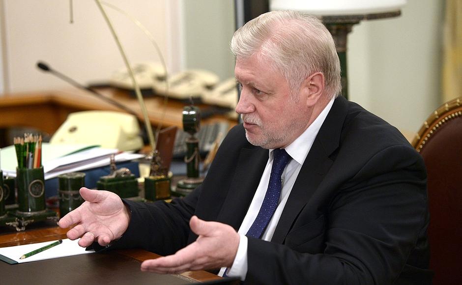 Миронов: предложенная общероссийская реновация нарушает права жильцов