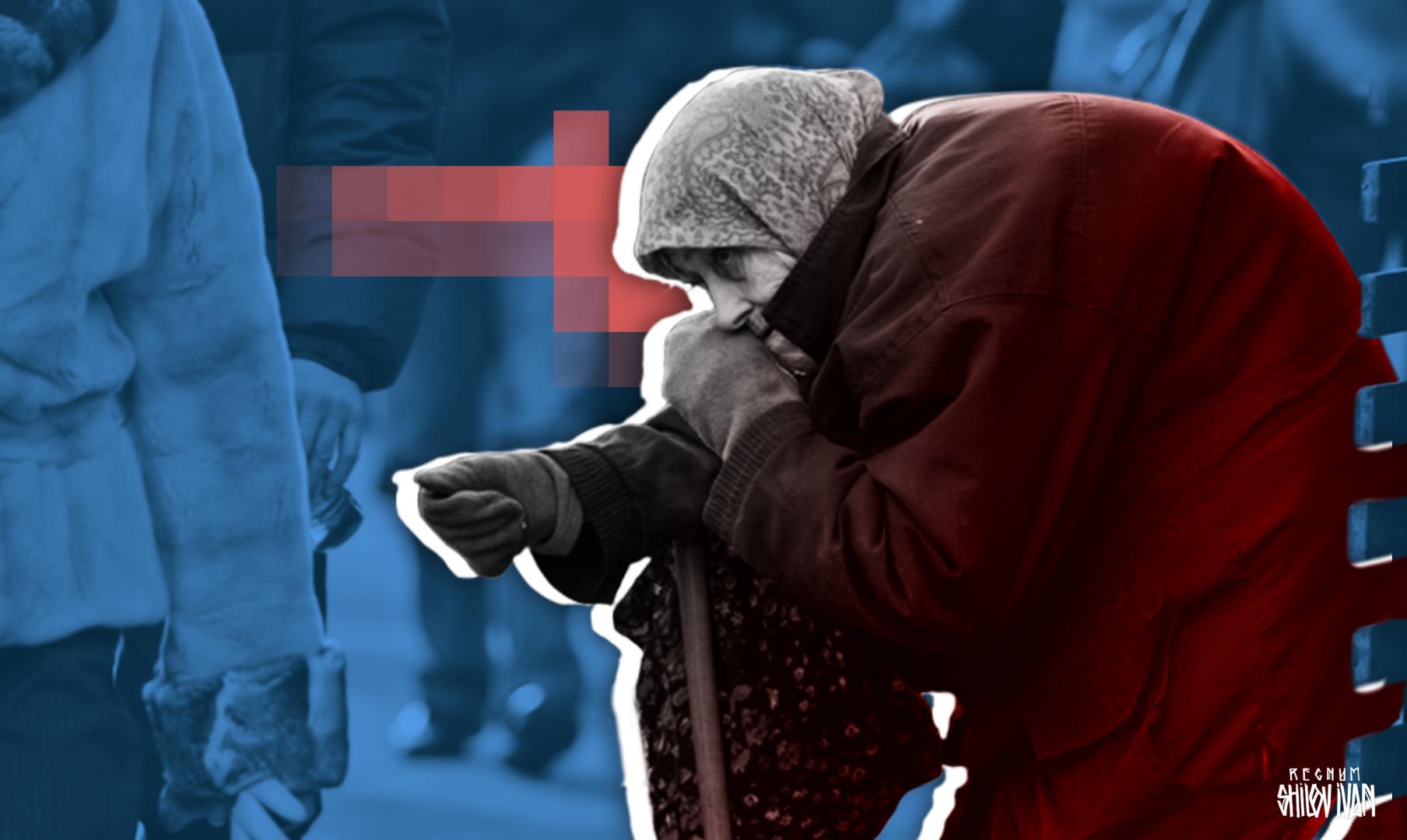 ООН назвала бедность одним из главных страхов человечества