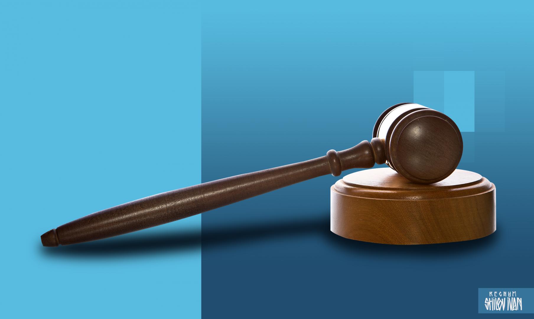 Разработчик лекарств через суд расторг контракт с Минпромторгом РФ