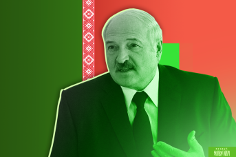 Лукашенко, Иван Шилов © ИА REGNUM