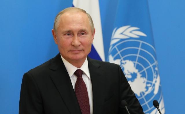 Выступление Владимира Путина на пленарном заседании 75-й сессии Генеральной Ассамблеи Организации Объединённых Наций