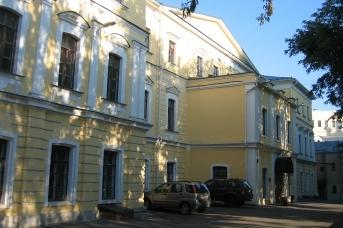 Российский институт театрального искусства (ГИТИС)