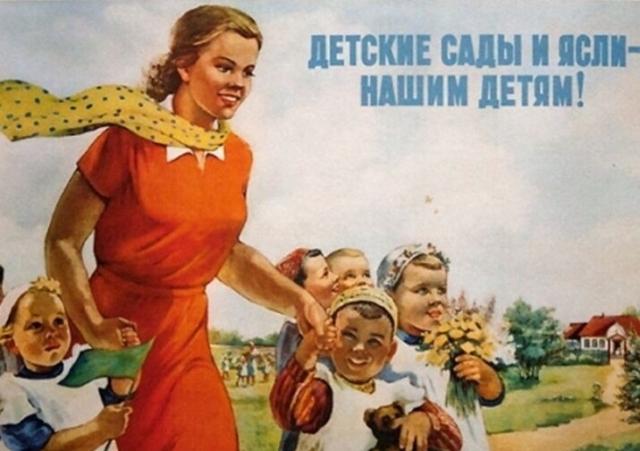 Галина Шубина. Детские сады и ясли — нашим детям. 1955