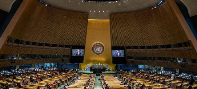 На пленарном заседании 75-й сессии ГА ООН