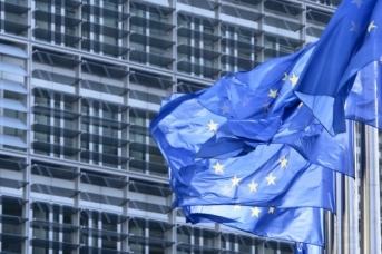 Штаб Евросоюза в Брюсселе