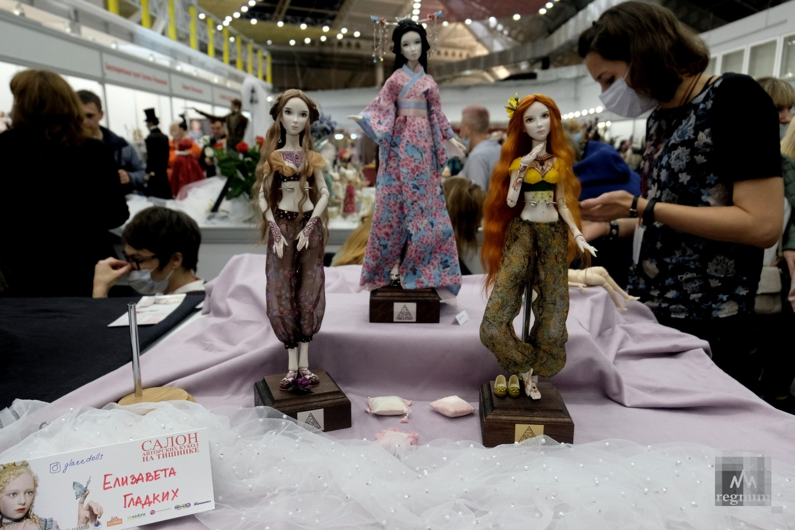 Международный салон авторской куклы