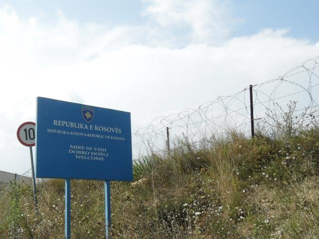 Граница Косово и Сербии