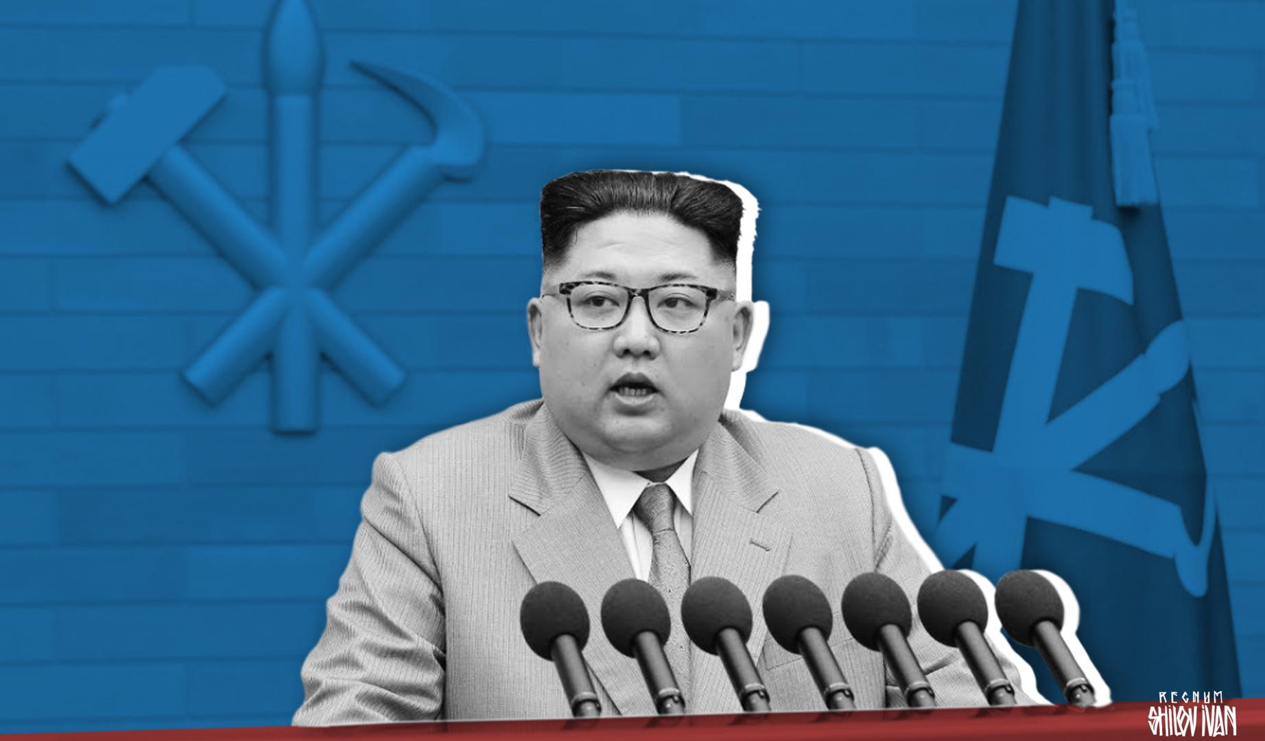 Северная Корея навоенном параде показала новейшую  баллистическую ракету— LeParisien