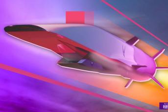Гиперзвуковая ракета