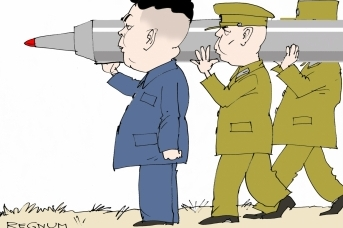 Оружие КНДР