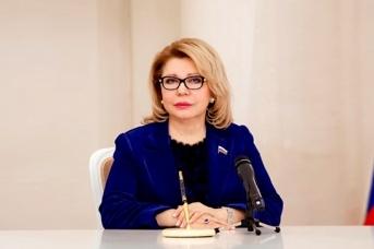 Директор Института РУССТРАТ Елена Панина. Duma.gov.ru