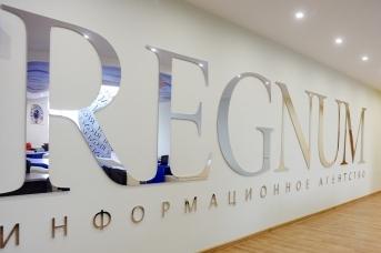 Regnum presscenter 15502356191268144 original