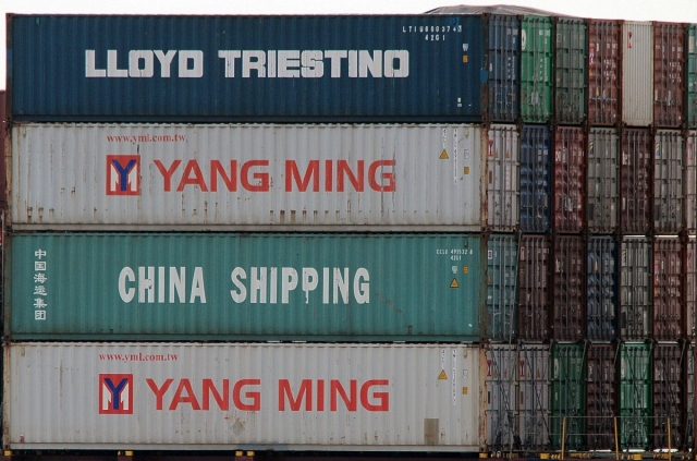 Грузовые контейнеры. Китай