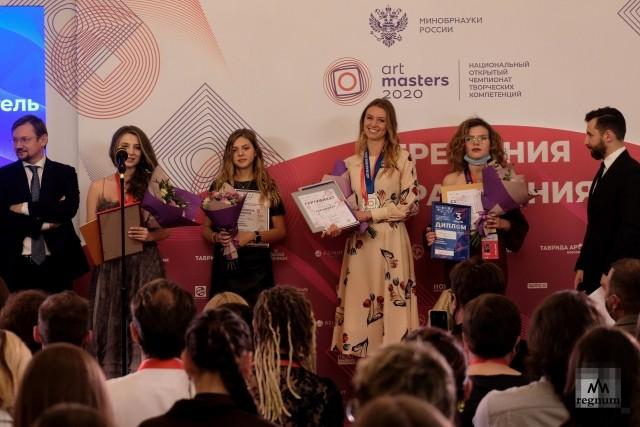 Награждение победителей чемпионата ArtMasters 2020