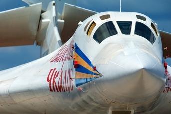 Ту-160 ВКС России