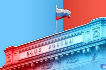 Центральный Банк России. Иван Шилов © ИА REGNUM