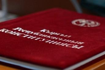 Конституция Киргизии