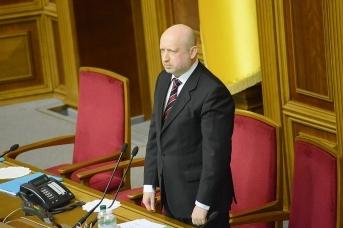 Алекандр Турчинов