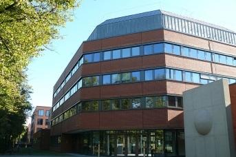 Одно из зданий Института Роберта Коха. Берлин