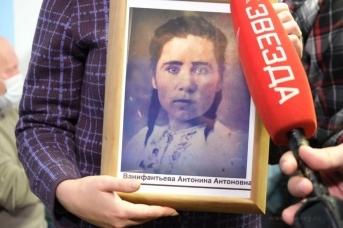Портрет одной из жертв геноцида в Жестяной горке