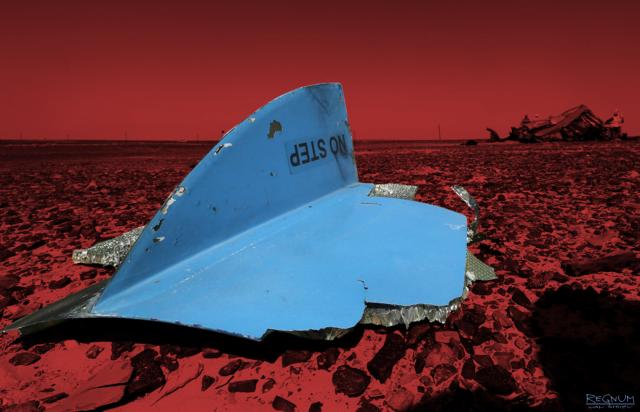 Обломок взорванного российского самолета