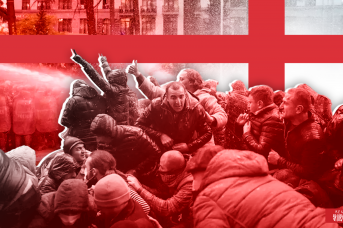 Протест в Грузии