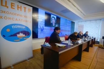 Пресс-конференция «Экология Арктики после коронавируса: новые вызовы в странах Баренц-региона»