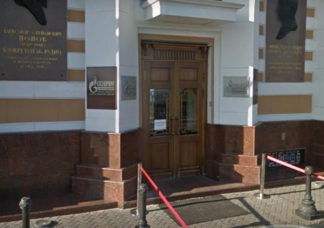 «Газпром межрегионгаз Нижний Новгород»